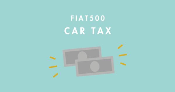 フィアット500の自動車税はいくら?支払い方法や支払い期限などまとめ