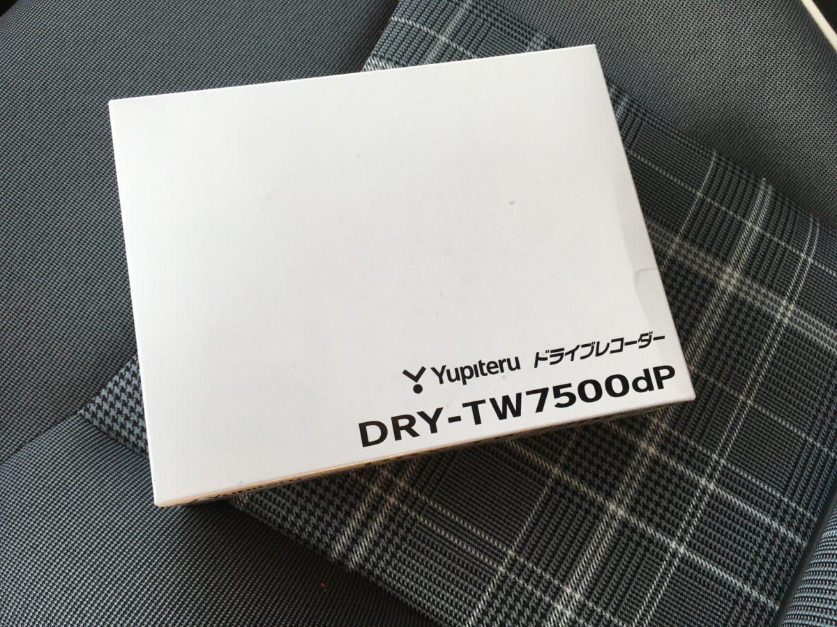 ユピテル 前後2カメラ ドライブレコーダー DRY-TW7500dP