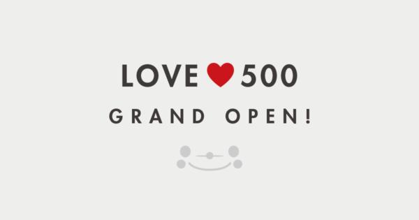 フィアット500にもっとたのしく乗るためのTips「LOVE500」はじめました