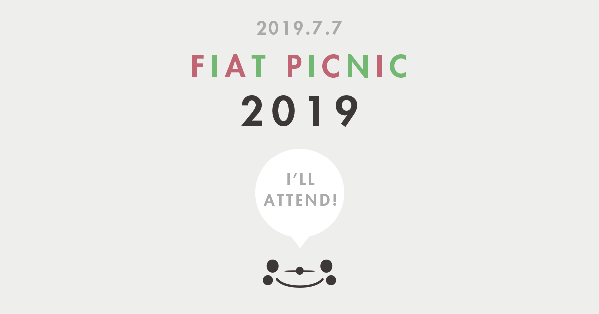 フィアット500公式イベント「FIAT PICNIC 2019」にスタッフとして参加します