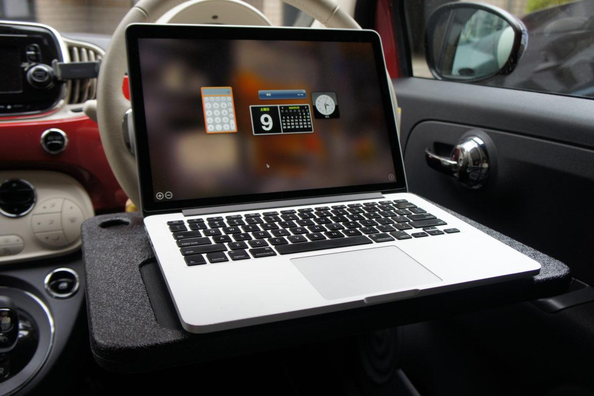 SFJ NEWING(ニューイング) ハンドル(ステアリング)取付 テーブル ワンタっちゃブルにMacBook Pro 13インチを置いた様子