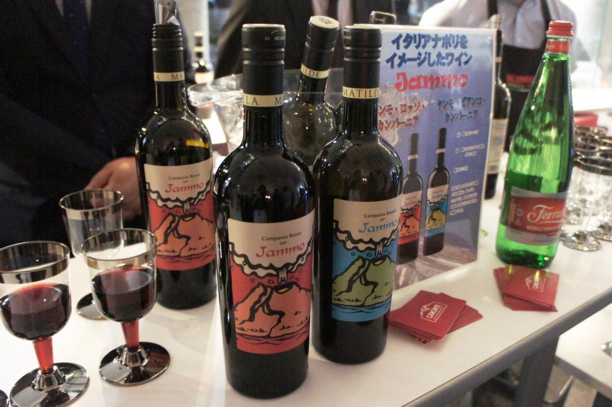 フィアット/アバルト/アルファロメオ松濤 5周年記念パーティーのワイン