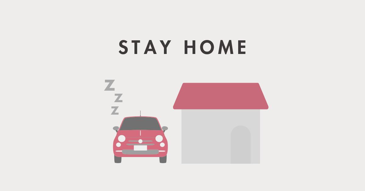 クルマでドライブはあり?なし?コロナ禍では一人ドライブも避けたほうがいい理由 #StayHome