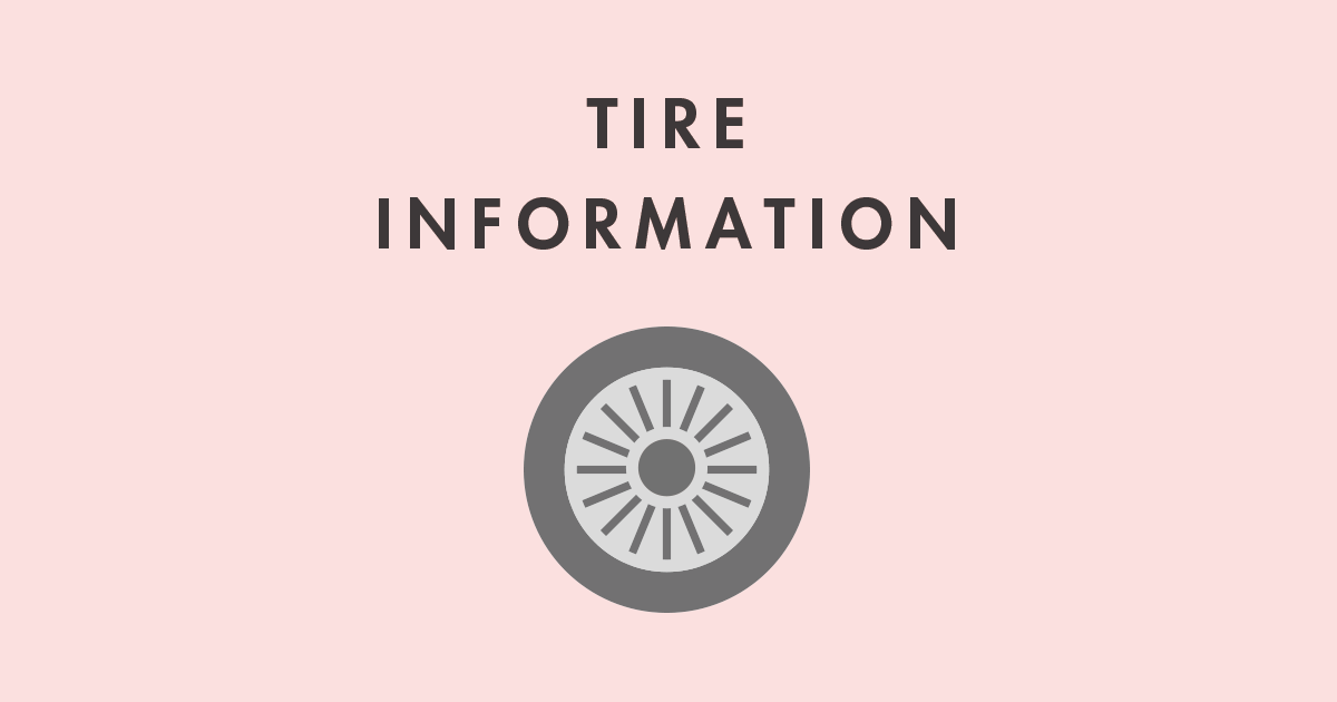 フィアット500のタイヤの適正な空気圧は?サイズは?タイヤに関する情報まとめ