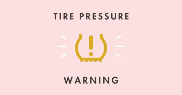 フィアット500の空気圧の警告灯が点灯したら。確認すべきこと、警告灯を消す方法まとめ