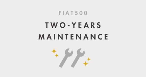 2年間故障ゼロ!フィアット500の24ヶ月点検に行ってきた話
